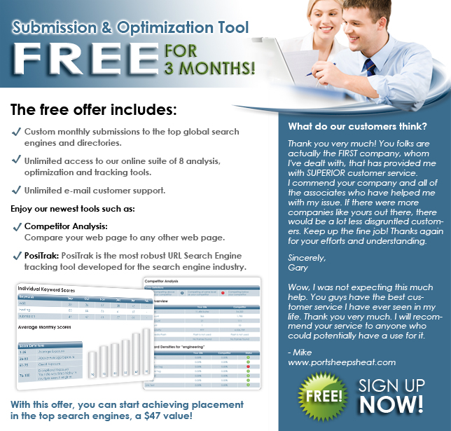Free 90 day trial!